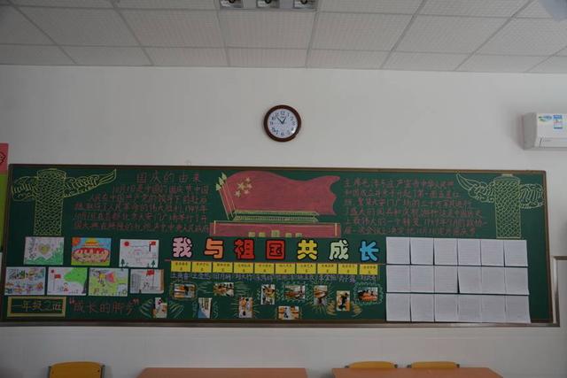 一年级(1)班教室布置新颖有创新.